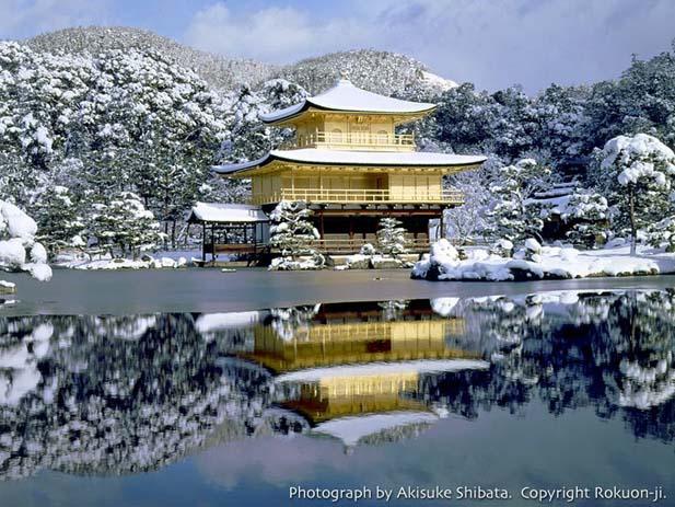 Kyoto, Japan. Photo by Akisuke Shibata, Pinterest