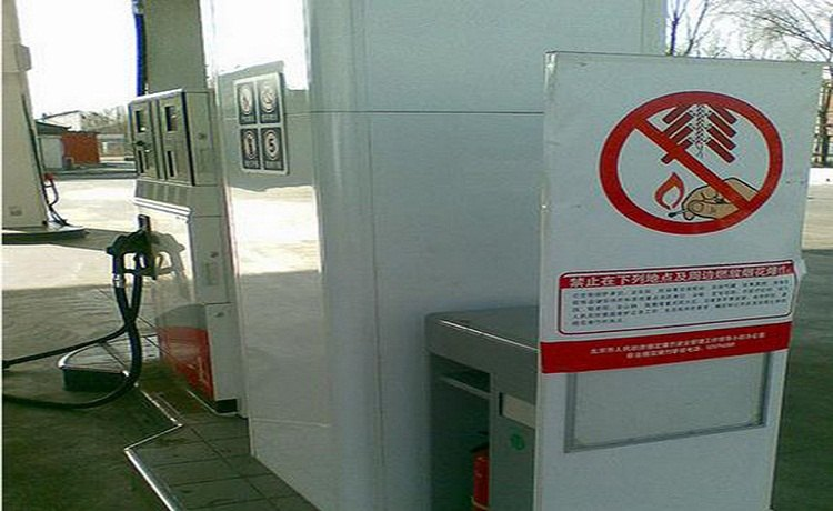 Only in china will you find a warning sign against fireworks at a petrol station